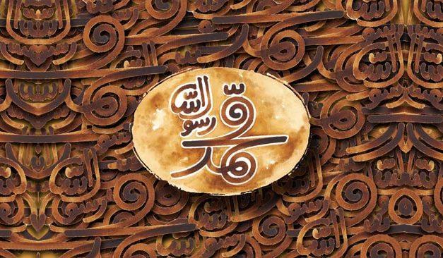 نمایش فیلم برای امام خامنهای