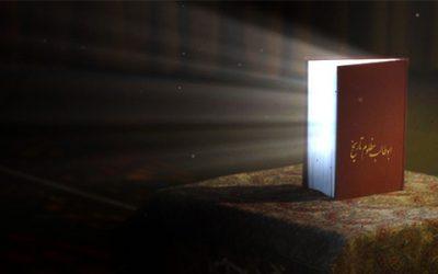 کلیپ کتاب «ابوطالب، مظلوم تاریخ»