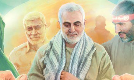 پوستر سردار آسمانی